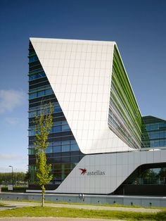 """New Laboratory and Offices """"Mirai House"""" 