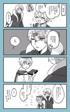 No idea what this says, but Futakuchi and Moniwa are always hella cute, so. Volleyball Anime, D Gray Man, Demon Hunter, Dragon Slayer, Dead To Me, Anime Couples Manga, Naruto Shippuden Anime, Ensemble Stars, Naruhina
