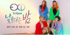 EXID teases a group image for third mini album release http://www.allkpop.com/article/2017/03/exid-teases-a-group-image-for-third-mini-album-release