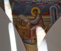 Byzantine Icons, Orthodox Icons, Style Icons, Projects, Characters, Log Projects, Blue Prints