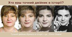 Ki a hasonmásod a történelemből? Coco Chanel, Movies, Movie Posters, Films, Film Poster, Cinema, Movie, Film, Movie Quotes