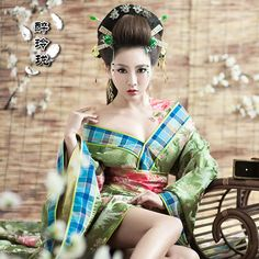 Ancient Chinese Tang Dynasty Costume