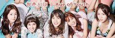 청춘시대 Ep 2 Torrent / Age Of Youth Ep 2 Torrent, available for download here: http://ymbulletin15.blogspot.com
