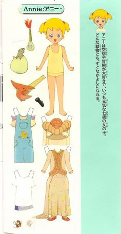 """ANNIE AND JACK, Sister and Brother, Paper Dolls from Japanese editions of the Magic Tree House books written by Mary Pope Osborne. First: """"Kyōryū no tani no daibōken"""", translates """"Dinosaurs before dark"""" and """"The knight at Dawn"""". Each book has two stories; paper dolls have an outfit for each story. Publisher  Tōkyō : Media Fakutorī in the 2000+."""