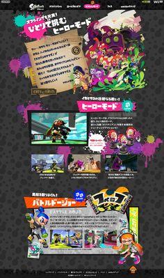 http://www.nintendo.co.jp/wiiu/agmj/index.html