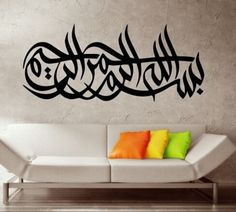 Homefulcomely PVC Wall Stickers Dining room kitchen entrance bedroom home decor Quran Islamic calligraphyWallpaper30 cm x70 cm >>> You can get more details by clicking on the image.