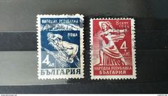 RARE 4 LEV 1946 NRB BULGARIA USED STAMP TIMBRE - 1945-59 People's Republic