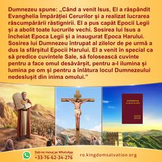 To know God's work in these times is, for the most part, to know what the principal ministry of God incarnate is in the last days, and what He has come to do on earth. Kingdom Of Heaven, Work Today, Knowing God, Spiritual Life, S Word, Savior, Sayings, Memes, Ministry