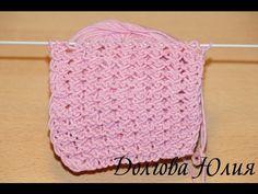 Вязание спицами узора с маленькими сердечками .  Knitting pattern with little hearts.