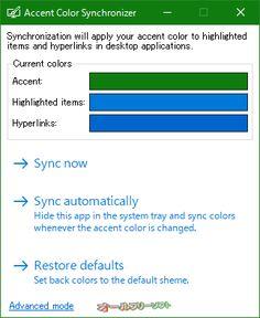 Accent Color Synchronizer 1.2.1.0  Accent Color Synchronizer--起動時の画面--オールフリーソフト