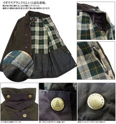 barbour snaps - Google Search