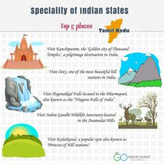 Top 5 ‪#‎destinations‬ you must visit while in ‪#‎TamilNadu‬ ‪#‎GroupOuting‬ ‪#‎GoGroupOuting‬