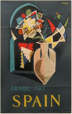 Ortega: Arabic Art, Spain,1960.  http://www.costatropicalevents.com/en/costa-tropical-events/andalusia/welcome.html