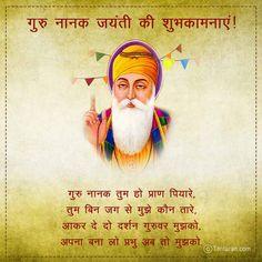 Guru Nanak Teachings, Wishes Images, Spirituality, Quotes, Quotations, Spiritual, Quote, Shut Up Quotes