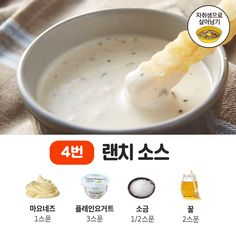 Cooking Videos, Cooking Recipes, Brunch Cafe, Tasty, Yummy Food, Daily Meals, Korean Food, Eating Well, Sweets