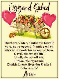 Good Morning Wishes, Good Morning Quotes, Health Anxiety, Mental Health, Goeie Nag, Goeie More, Afrikaans Quotes, Granny Square Crochet Pattern, Positive Quotes