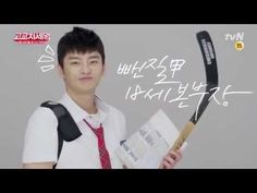"""More Teasers Released For Seo In Guk's """"High School King"""" + First Script Reading"""