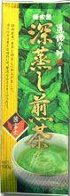 道場六三郎監修 深蒸し煎茶 茜富士(単品)【RCP】【マラソン201211_食品】【楽天市場】