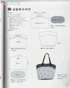 Bag pattern 6 from: 就是要做托特包 - on Picasa. Directions are in Japanese [?], but diagram is pretty much self-explanatory. Diy Bags Purses, Fabric Purses, Fabric Bags, Patchwork Bags, Quilted Bag, Sacs Tote Bags, Potli Bags, Tips & Tricks, Linen Bag