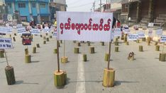 Unmanned Strike in Hakha Location: Hakha, Chin State #whatshappeninginmyanmar #savemyanmar #peacefulprotest #genzprotest #smartprotest #threefingersalute #hearthevoicesofmyanmar #massiveprotest Peaceful Protest, The Voice, Place Card Holders, Candles, Shit Happens, Candy, Candle Sticks, Candle