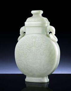 A SUPERBLY CARVED WHITE JADE MOONFLASK AND COVER Price realised HKD 3,620,000 USD 468,512