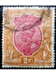 India, British Empire, King George V, rupees yellowish brown, 1912 used Sale Sites, India India, Rare Coins, King George, Commonwealth, Postage Stamps, Ephemera, Colonial, Empire