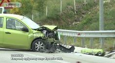 EPIRUS TV NEWS: ΙΩΑΝΝΙΝΑ:Εκτροπή οχήματος στην Εγνατία Οδό Με ελαφ...