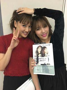 Karen Fujii & Miyuu #Happiness