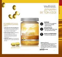€13,75- €7,70 -60 κάψουλες  Το προϊόν Omega 3 είναι ιχθυέλαιο υψηλής ποιότητας από αειφόρο διαχείρηση ιχθύων, που περιέχει ΕΡΑ (εικοσαπεντανοϊκό οξύ) και DHA (δοκοσαεξανοϊκό οξύ).  Θεωρείται ότι τα λιπαρά οξέα ωμέγα 3 απαλύνουν την επιδερμίδα και αυξάνουν τα επίπεδα ενυδάτωσης. Μελέτες έδειξαν ότι το ωμέγα 3 ενισχύει την εγκεφαλική και την καρδιαγγειακή λειτουργία.  Προμήθεια ενός μήνα. Δύο κάψουλες ημερησίως. Nutrition, Wellness, Snacks, Appetizers, Treats, Finger Food