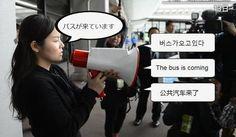 Megafonen pratar fyra språk