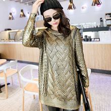 European women's Bronzing sweater round neck casual gold / silver fashion sweater ladies shawl sweater     Tag a friend who would love this!     FREE Shipping Worldwide     Buy one here---> https://ourstoreali.com/products/european-womens-bronzing-sweater-round-neck-casual-gold-silver-fashion-sweater-ladies-shawl-sweater/    #aliexpress #onlineshopping #cheapproduct  #womensfashion