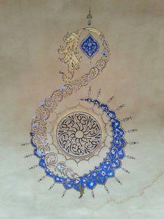 uploaded by user tezhip ile ilgili görsel sonucu Beautiful Calligraphy, Islamic Art Calligraphy, Calligraphy Alphabet, Islamic Art Pattern, Pattern Art, Motif Oriental, Art Asiatique, Turkish Art, Arabic Art