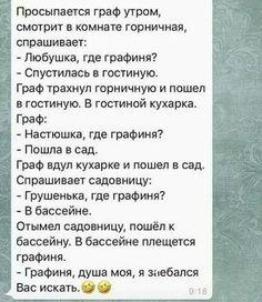 #Демотиваторы