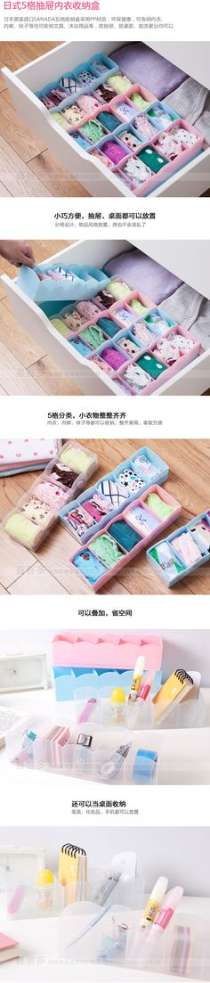 Aliexpress.com : Buy Caixa Organizadora Organizer Storage Boxes & Bins Japanese Style 5 Drawer Purpose Underwear Box Socks Accessories Glove G489 from Reliable box soap suppliers on Pei poetry comprehensive wholesale market | Alibaba Group