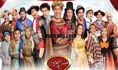 نهايه عرض حلقات مسرح مصر
