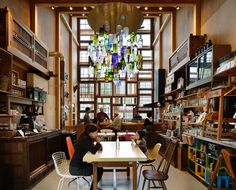 Kamikatz Public House Tokushima, Japan    Firm Hiroshi Nakamura & NAP