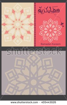 Stock Vector Illustration Ramadan Brochure Folded Card Design