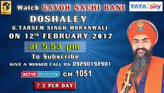 12th February Schedule of Tata Sky Active Devotion Gurbani Channel..  Watch Channel no 1051 on Tata Sky to listen to Gurbani 24X7.. Give A Missed Call On 09290192901 Facebook - https://www.facebook.com/nirmolakgurbaniofficial/  Twitter - https://twitter.com/GurbaniNirmolak Downlaod The Mobile Application For 24 x 7 free gurbani kirtan - Playstore - https://play.google.com/store/apps/details?id=com.init.nirmolak&hl=en App Store…