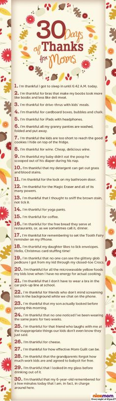 30 Days of Thanks for Moms by @letmestart for NickMom | parenting humor and LOLs for moms by Kim Bongiorno | Thanksgiving