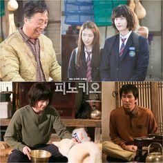 동갑내기 삼촌과 조카, 달포-인하의 심상찮은 가족 서열 : 피노키오 : SBS