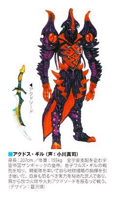 Gokaiger Monsters Concept Art   Kaizoku Sentai Gokaiger Monster Conversion Guide - GrnRngr.com