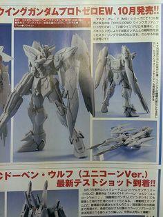 GUNDAM GUY: Gundam Wing Endless Waltz MG Wing Gundam Proto Zero EW - Images & Info [Updated 7/22/13]
