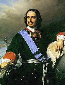 Peter the Great, Peter I or Pyotr Alexeyevich Romanov  (9 June 1672 – 8 February  1725) ruled later the Russian Empire In numerous successful wars he expanded the Tsardom into a huge empire that became a major European power.  He led a cultural revolution that replaced the traditionalist and medieval social and political system with a modern system.