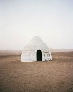 """There wasn't a description with this, but it was under travel and my first thought was """"We can finally go to Tatooine!"""""""