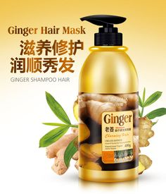 Awesome 400ml Fresh and not greasy natural gentle and the hair shine Ginger shampoo hair