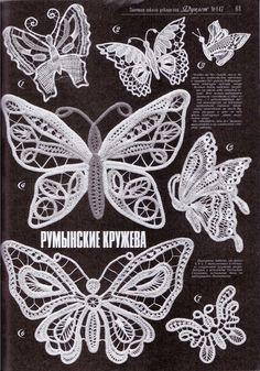 Ирина Левченко — «skenovĀnĪ0079.jpg» на Яндекс.Фотках