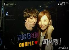 YongSeo - Goguma Couple - WGM