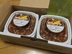 時節柄シリーズです 常盤乃国、茨城県産落花生「宮田のミソピーナツ」が届きました お気遣い感謝申し上げます、有難う御座います この場をお借りして御礼申し上げます!   Ooe-office,atelier 2015/07/10