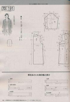 【转载】Lady Boutique №5 2014 贵夫人(3) - 蕙质兰心的日志 - 网易博客