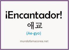 Korean Words Learning, Korean Language Learning, How To Speak Korean, Learn Korean, Sons Do Alfabeto, Learn Hangul, Korean Phrases, Korean Lessons, Language Study